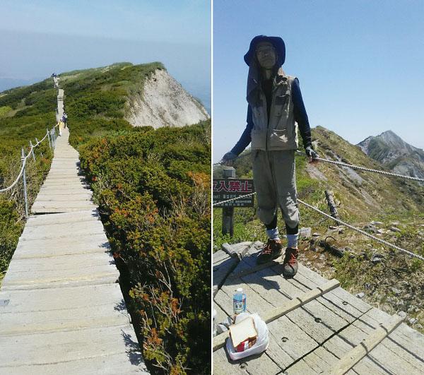 山上の木道、大山(弥山)山頂 1709m