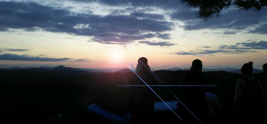 山から見るご来光には無限の力を、ただただ感じる。