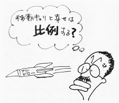 イラスト by 四万十川洞安