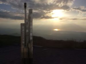 男三瓶山(1,126 m)からの落日