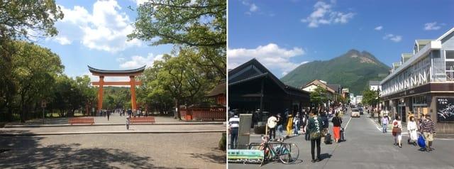 左:宇佐神宮 右:由布院