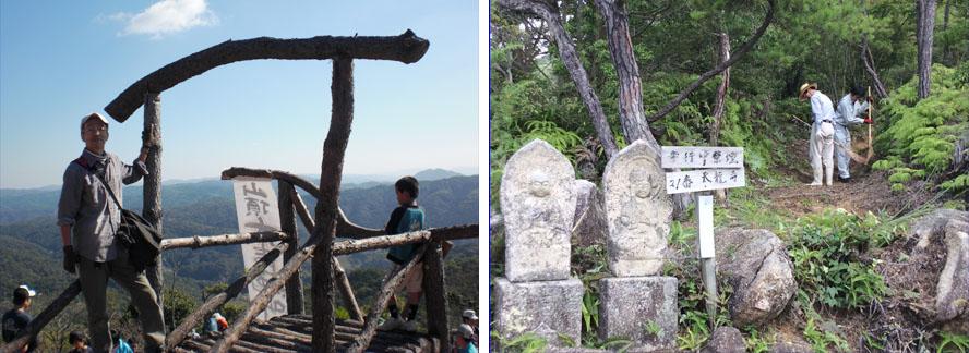 左:山頂 右:清掃・保全作業ハイク