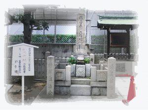 神戸事件・滝善三郎の墓
